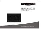 九阳 电磁炉JYC-21FS20型 使用说明书