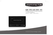 九阳 电磁炉JYC-21FS16型 使用说明书
