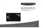 九阳 电磁炉JYC-21ES59型 使用说明书