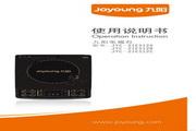 九阳 电磁炉JYC-21ES12A型 使用说明书