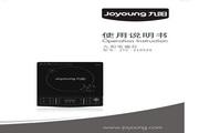 九阳 电磁炉JYC-21DS29型 使用说明书