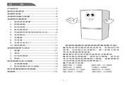 伊莱克斯 电冰箱BCD-251EA型 使用说明书