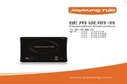 九阳 电磁炉JYC-21ES18A型 使用说明书