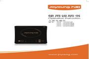 九阳 电磁炉JYC-21ES18型 使用说明书