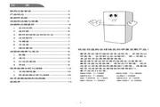 伊莱克斯 电冰箱BCD-173型 使用说明书