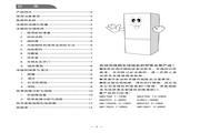 伊莱克斯 电冰箱BCD-202K型 使用说明书