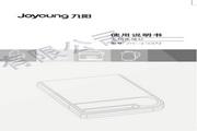 九阳 电磁炉JYC-21ES72型 使用说明书