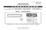 日立 空调KFR-32GW/H型 使用说明书
