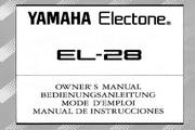 雅马哈EL-28英文说明书