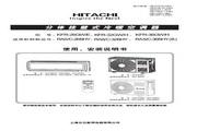 日立 空调KFR-26GW/E型 使用说明书