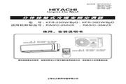 日立 空调KFR-25GW/BpD型 使用说明书