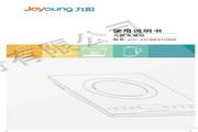 九阳 电磁炉JYC-21CS56型 使用说明书