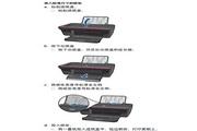 惠普Deskjet 1050 All-in-One series一体机使用说明书