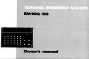 雅马哈EM-100英文说明书
