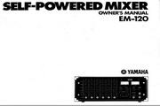 雅马哈EM-120英文说明书