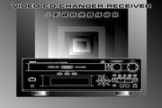 雅马哈EM-202VCD英文说明书