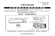日立 空调KFR-35GW/BpK型 使用说明书