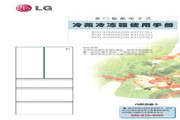 LG 多门智能电子式冰箱GR-K37GFCL型 说明书