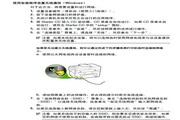 惠普HP Officejet Pro L7600多功能一体机说明书
