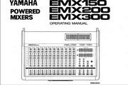 雅马哈EMX150英文说明书