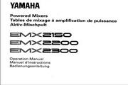 雅马哈EMX2150英文说明书