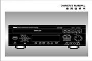 雅马哈EMX-220VCD英文说明书
