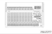 雅马哈EMX3500英文说明书