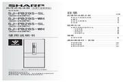 夏普 冰箱BCD-263WPW型 说明书
