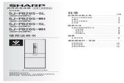 夏普 冰箱BCD-293WPW型 说明书