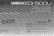 雅马哈EQ-500U说明书