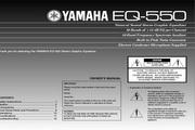 雅马哈EQ-550说明书