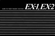 雅马哈EX-1英文说明书