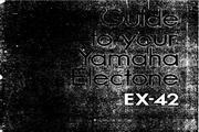 雅马哈EX-42英文说明书