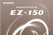 雅马哈EZ-150英文说明书