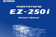 雅马哈EZ-250i英文说明书