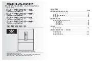 夏普 冰箱BCD-263WPS型 说明书
