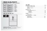 夏普 冰箱BCD-293WPS型 说明书
