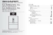 夏普 冰箱BCD-255WMS型 说明书