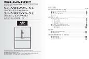 夏普 冰箱BCD-285WMS型 说明书
