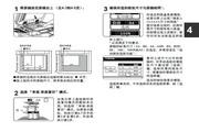 夏普AR-M351NT激光打印机使用说明书