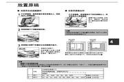 夏普AR-M351N激光打印机使用说明书