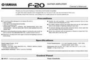 雅马哈F-20英文说明书