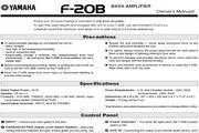雅马哈F-20B英文说明书