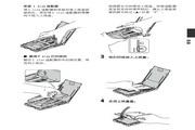 索尼DPP-FP95数码照片打印机使用说明书