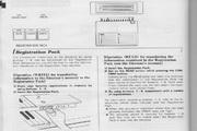 雅马哈FX-1英文说明书