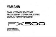雅马哈FX500英文说明书