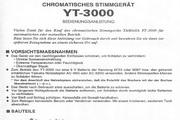 雅马哈YT-3000英文说明书