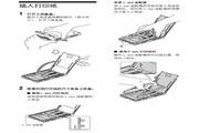 索尼DPP-F800数码相框照片打印一体机使用说明书