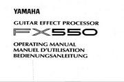 雅马哈FX550英文说明书