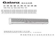 格兰仕 分体挂壁式房间空调器KF-45GW(G1)型 说明书
